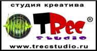 Трек Студия: Профессиональная База Артистов | Организация мероприятий